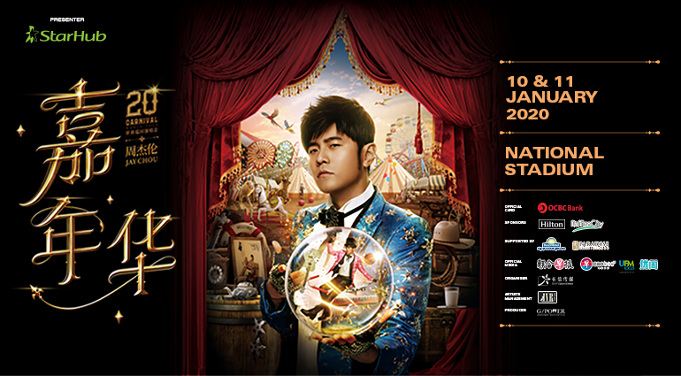 Best Concerts 2020.周杰倫 嘉年華 世界巡迴演唱會 Jay Chou Carnival World Tour