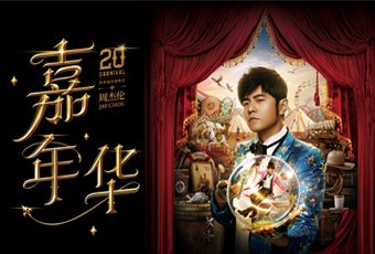 JAY CHOU CARNIVAL WORLD TOUR